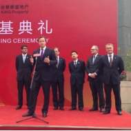 David Cameron and Savills lay foundation stone for WE City project in Chengdu